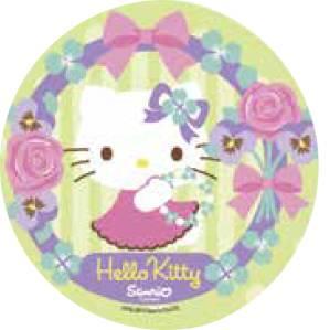 Jedlý papír Hello Kity D - Florensuc