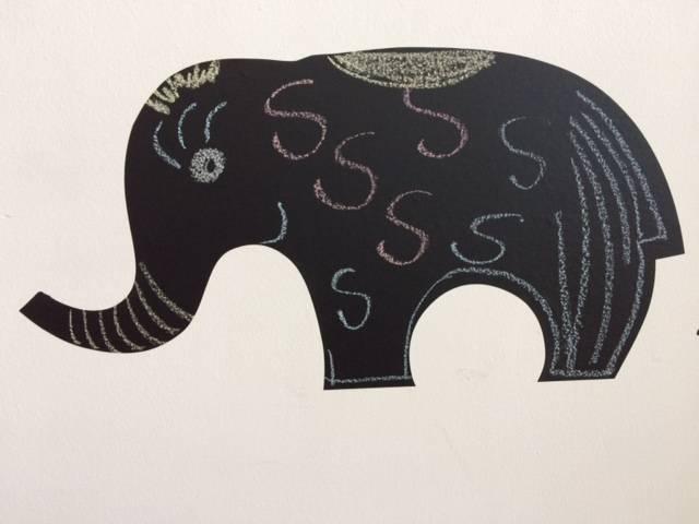 Nálepka na zeď Veselý slon - Nalepovací tabule
