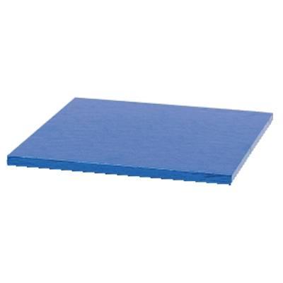 Podložka pod dort čtvercová modrá 20x20cm - Decora