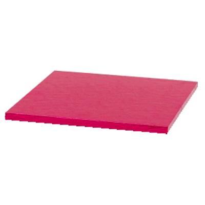 Podložka pod dort čtvercová červená 20x20cm - Decora