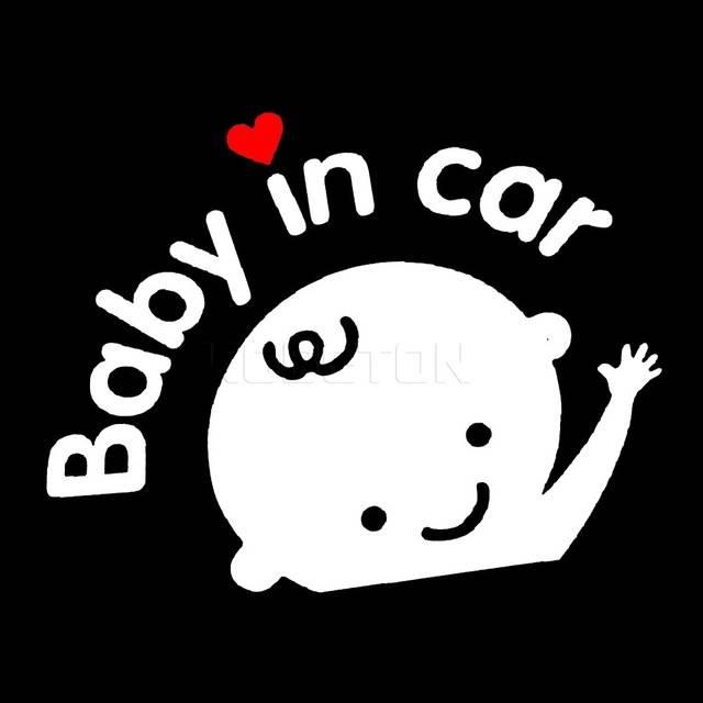 Samolepka na auto veselé miminko - Nalepovací tabule