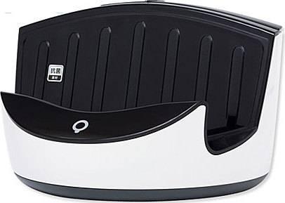 Raycop RS300