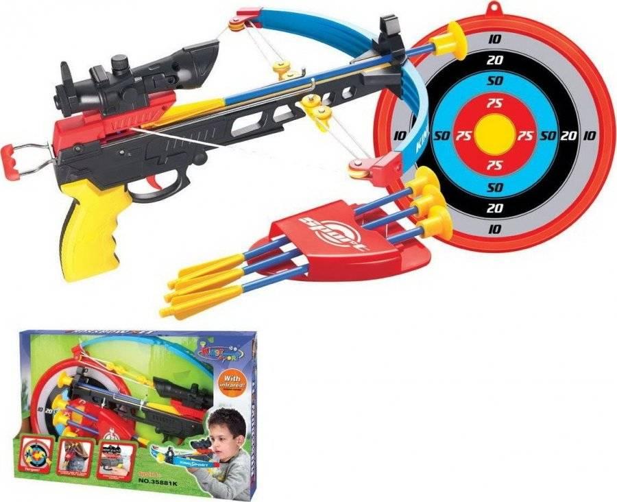 G21 Hrací set Kuše pistolová modrá