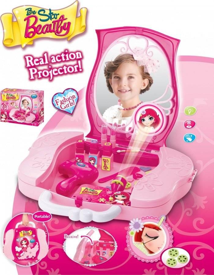 Hračka Dětský kosmetický kufřík s příslušenstvím s projekcí 690843 G21