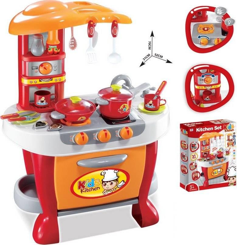 Hračka Dětská kuchyňka Malý kuchař s příslušenstvím, oranžová 690956 G21